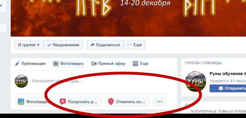 как сделать публикацию ВКонтакте